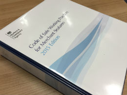 COSWP now in stock and available for immediate dispatch
